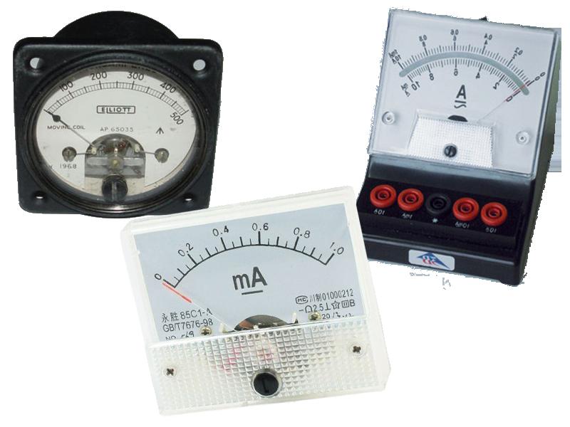 Medium h a amperemetres